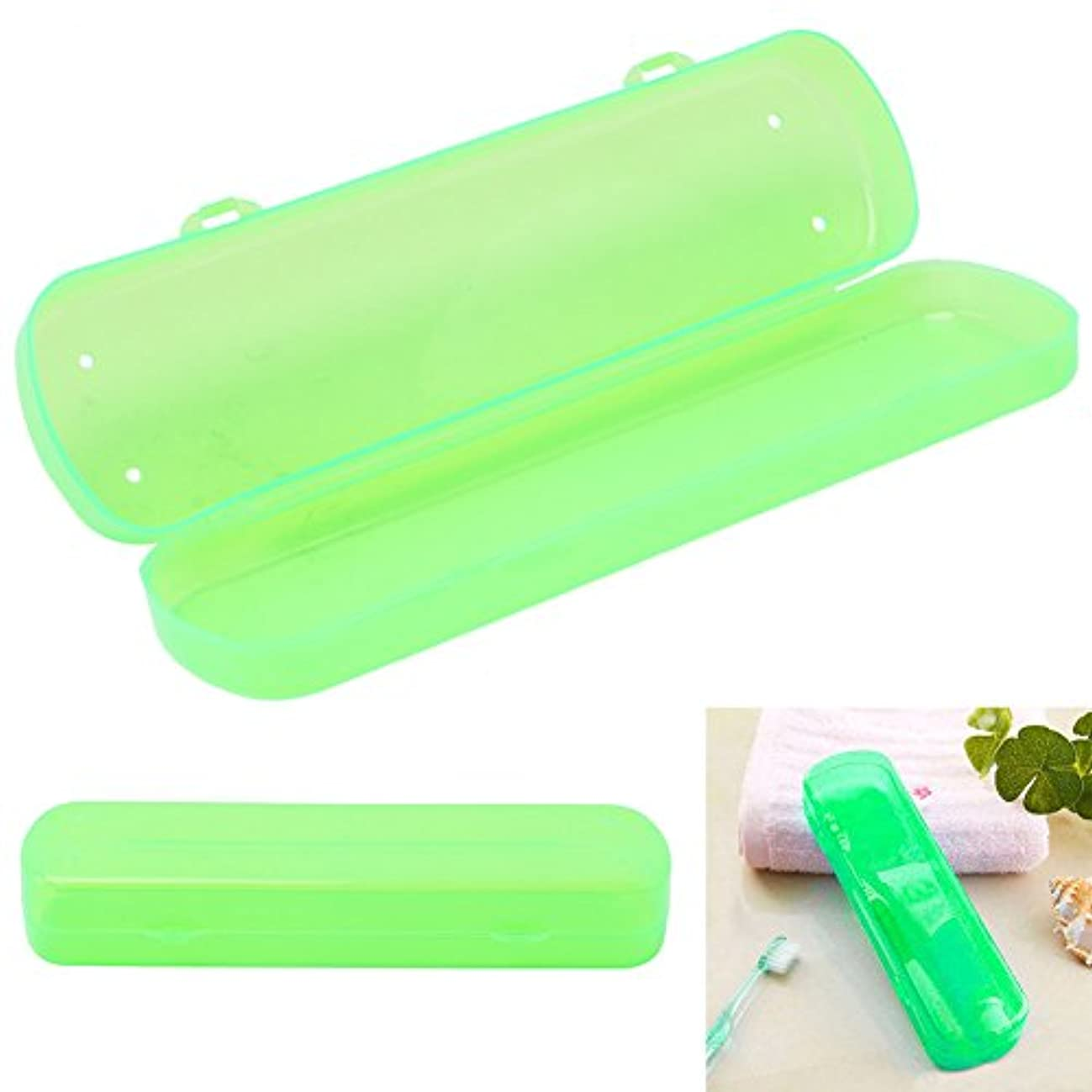 ライター頑丈教室Merssavo プラスチック製歯ブラシケース/旅行用ホルダー(グリーン)