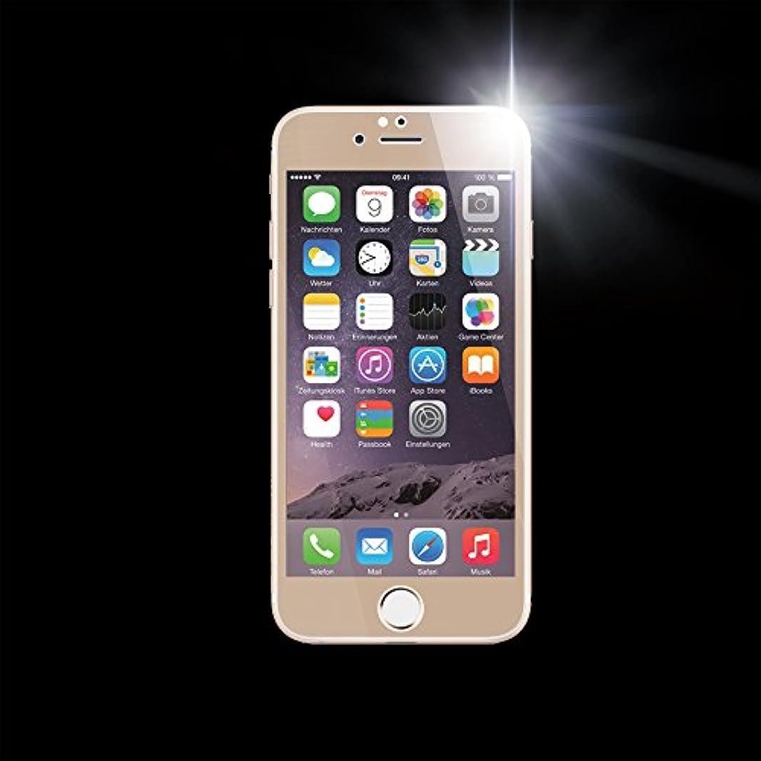 立証するお酢報奨金DEFF ハイグレード ガラススクリーンプロテクター for iPhone6/6S フルフロント ゴールド DG-IP6FG3FGD