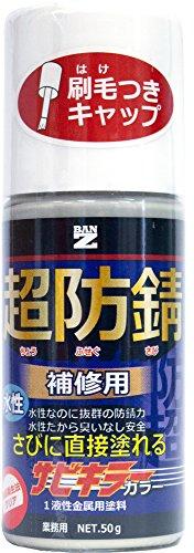 【メーカー直販】 BAN-ZI  バンジ エアコン室外機用補...