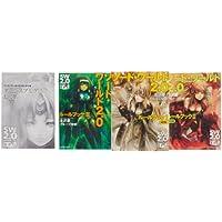 【Amazon.co.jp限定】ソード・ワールド2.0 ルールブック 全3巻セット 特典シナリオ小冊子付