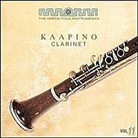 Clarinet 11