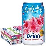オリオン いちばん桜 生ビール 350ml×24本(1ケース)オリオンビール