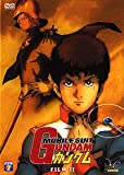 モビルスーツ ガンダムII  Mobile Suit Gundam II [Import]