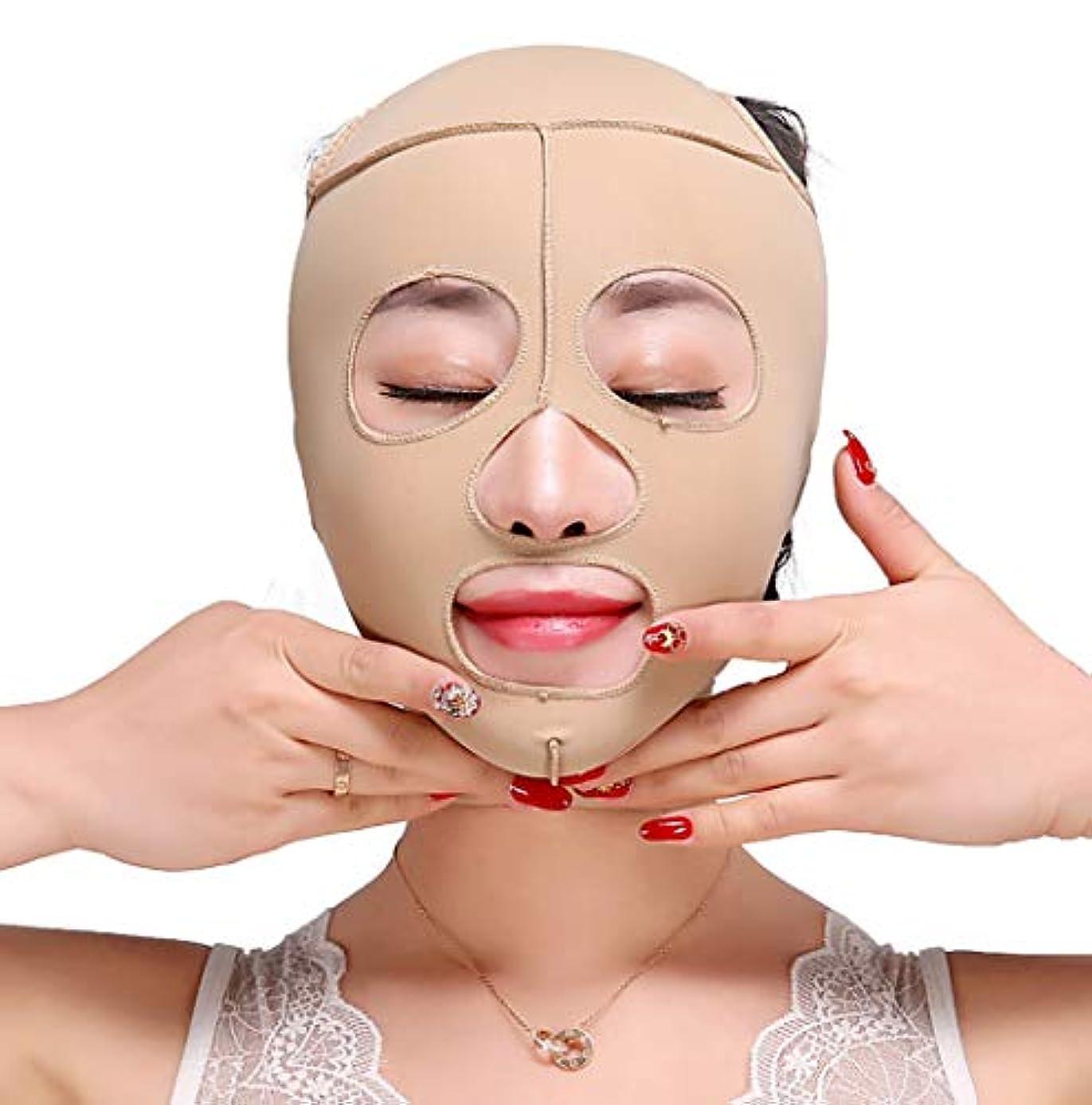 GLJJQMY 痩身ベルト痩身ベルト薄い顔の包帯小V顔の顔の薄い顔のマスク包帯の強化引き締めV顔美容マスク小さな顔の包帯の頭飾り修正顔の形 顔用整形マスク (Size : M)