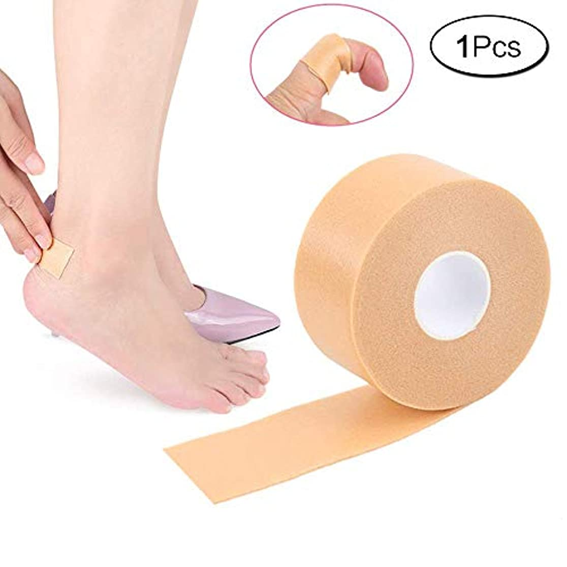 フレキシブルスピーチガジュマル1個入 フォーム綿素材 靴ずれ予防テープ男女兼用