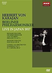 ヘルベルト・フォン・カラヤン/ベルリン・フィルハーモニー管弦楽団 1957年日本特別演奏会 [DVD]