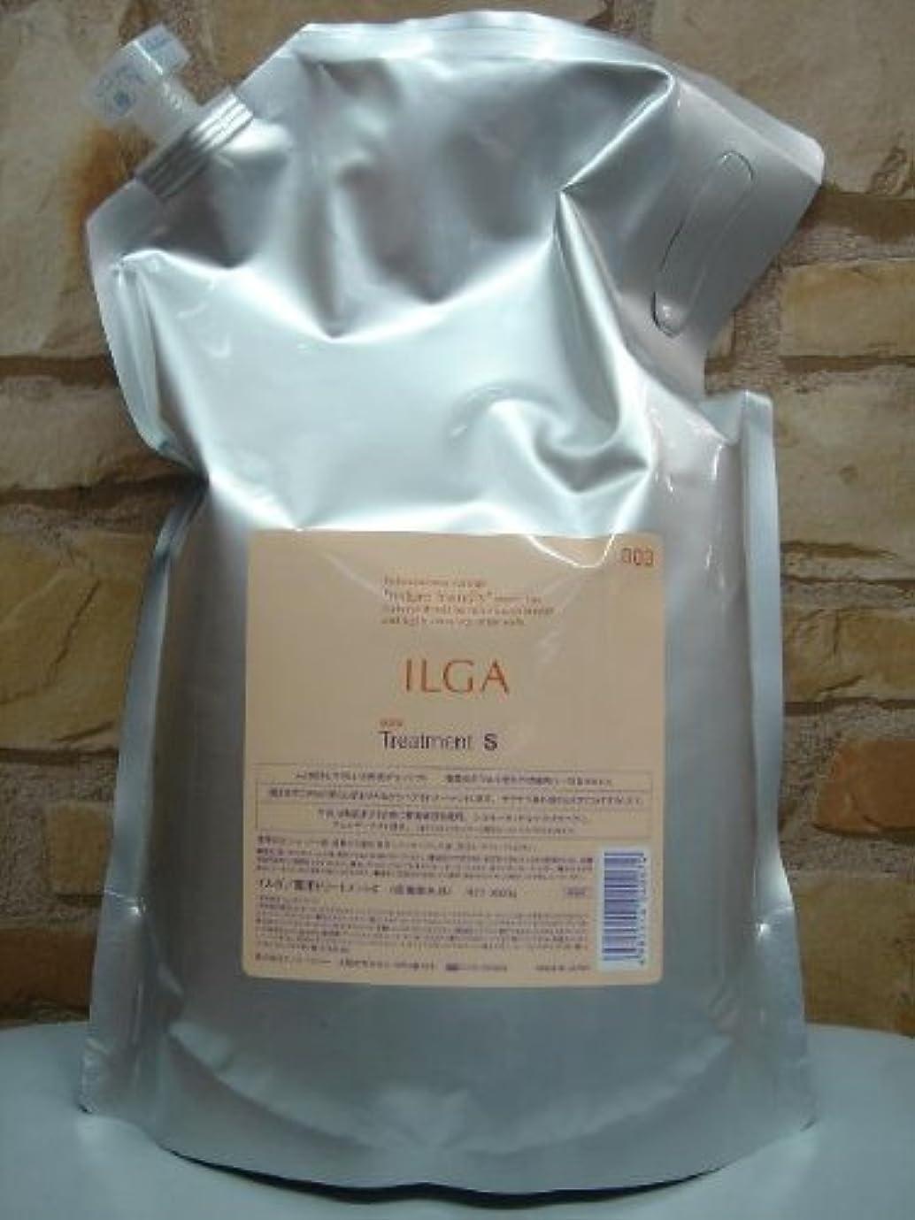 雪だるまを作る使い込む頑張るナンバースリー ILGA 薬用トリートメントS3kg(医薬部外品)