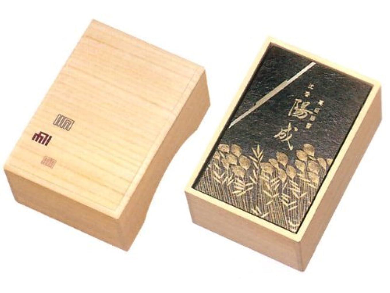 伝統的シンプルな俳句玉初堂 沈香陽成 文庫型桐箱 進物用