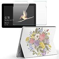 Surface go 専用スキンシール ガラスフィルム セット サーフェス go カバー ケース フィルム ステッカー アクセサリー 保護 フラワー 花 カラフル 009378