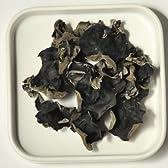 柔らかい黒きくらげ 最高級品 中国産 100g