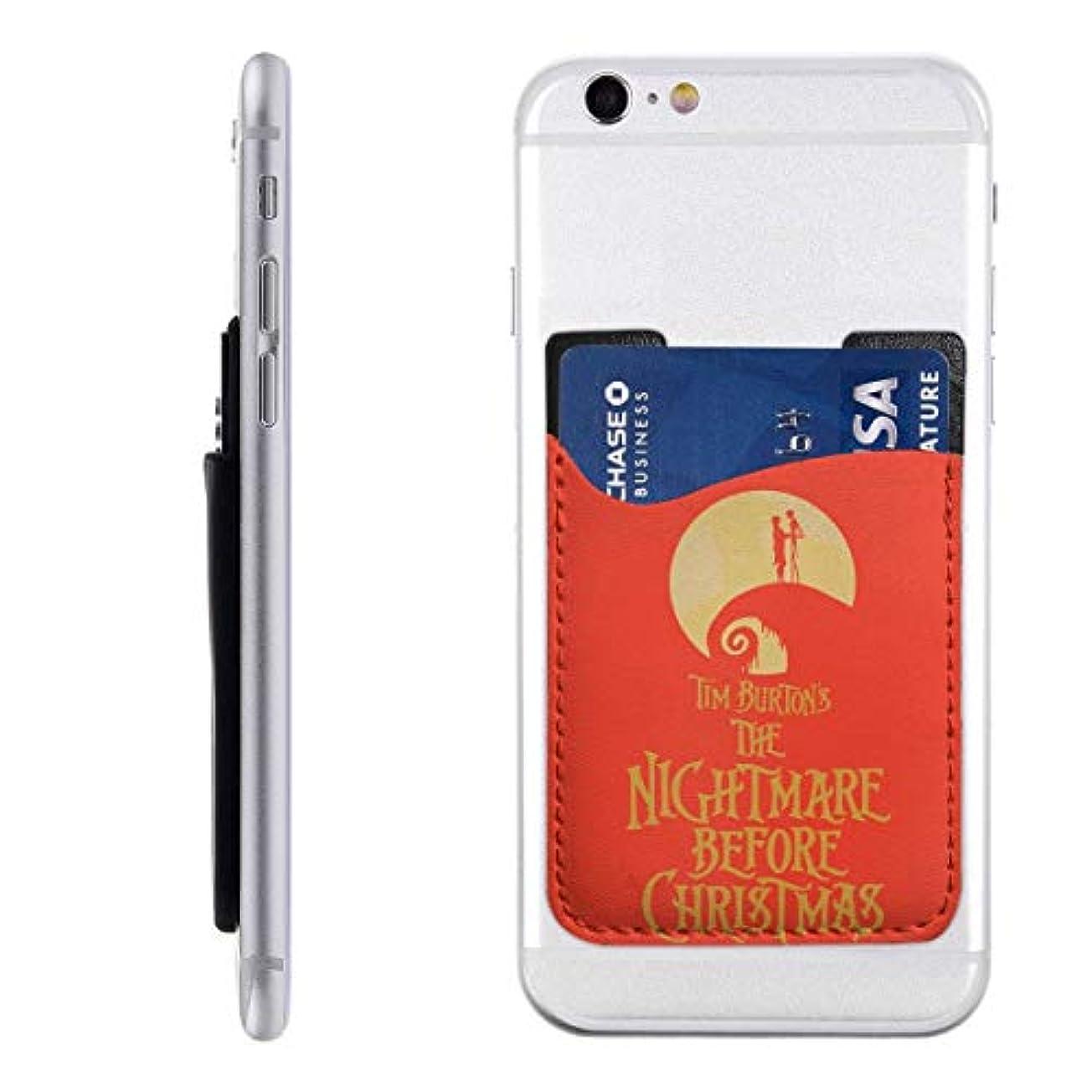 排出本を読むはがきPU スマホ カードケース 貼り付け ナイトメアー ビフォア クリスマス 名刺入れ カード収納 大容量 軽量 持ち運びが簡単 全機種対応 6.2X9CM