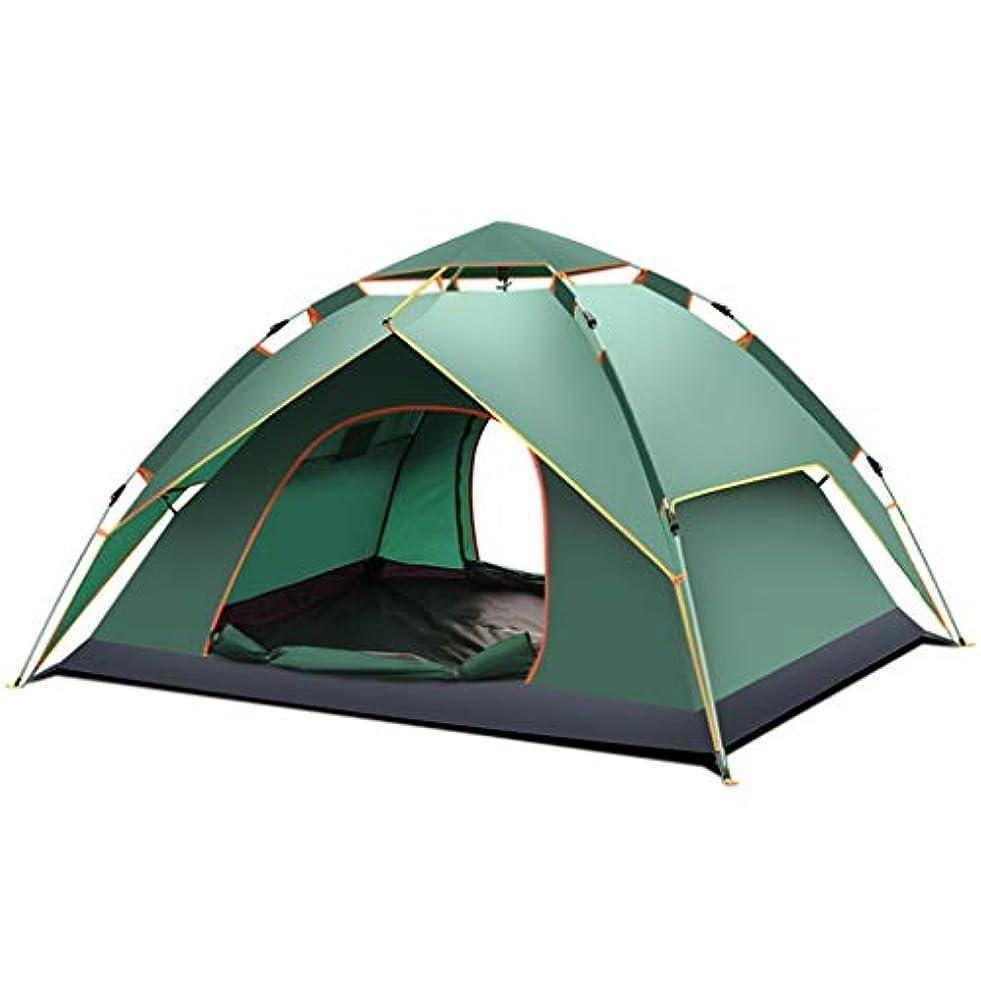 記念碑的ないらいらさせるスパイIDWOI テント テントキャンプ自動即時ポップアップ3-4人家族テント屋外厚み防雨軽量ドームテント