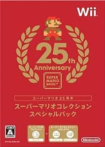 スーパーマリオコレクション スペシャルパック - Wii