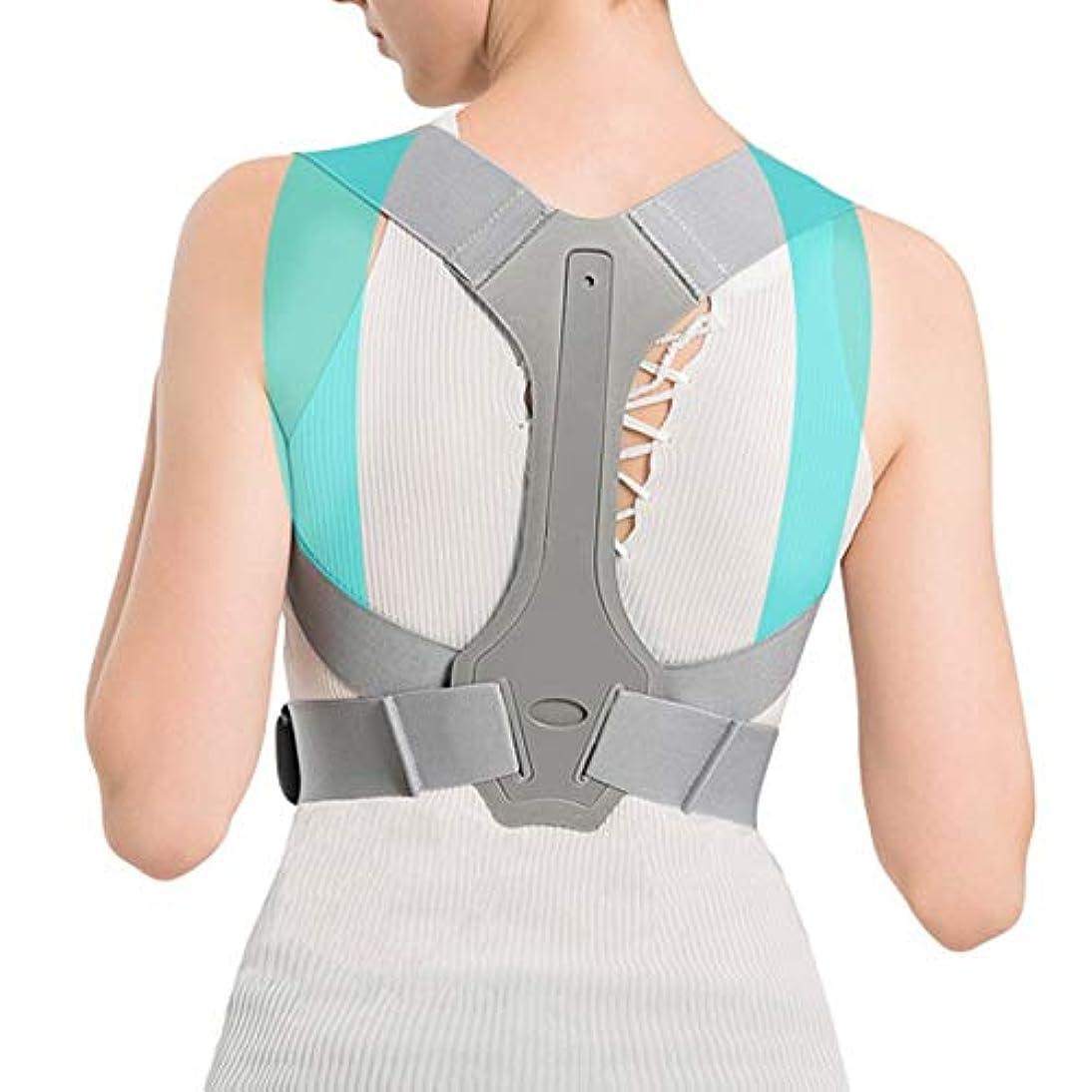 姿勢矯正器 姿勢補正装置 - 背中修正ベルト反ハンパックの通気性のある大人の学生の座位位置ストレートバック補正ベルト(S、M、Lスリーサイズ選択) (サイズ さいず : S s)