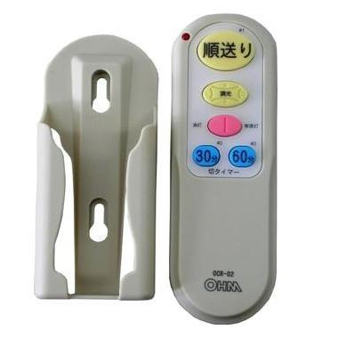 照明リモコン 調光付汎用リモコン OCR-02