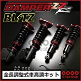 Blitz 車高調キット DAMPER ZZ-R MR2(SW20)用 対応年式:91/12- [92413]