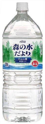 日本コカ・コーラ『森の水だより 大山山麓』