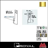 e-kanamono ロイヤル Sバー32用アップハンガーブラケット(外々用) AU-183S 250 APゴールド