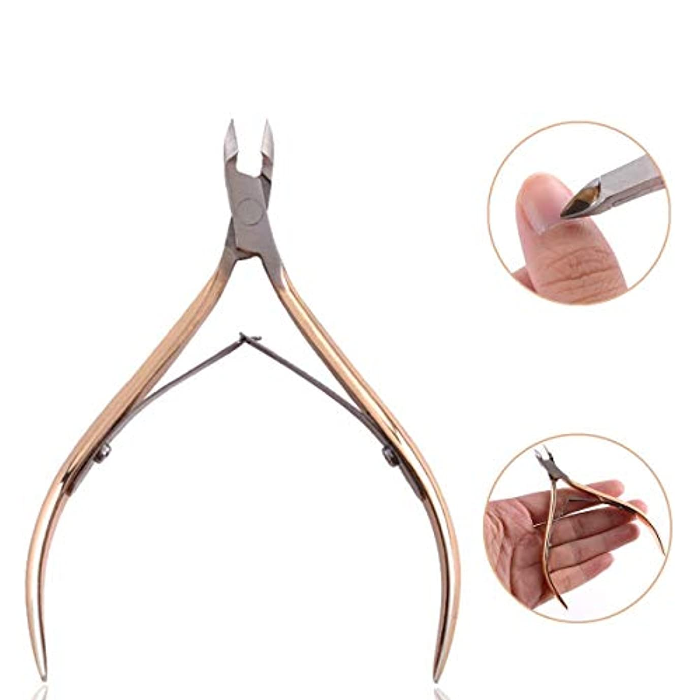 ハッチみすぼらしい囲いニッパー爪切り 爪切り 甘皮切り ステンレス製 切れ味抜群 厚い爪 変形爪 陥入爪 巻き爪に 水虫爪最適 高齢者 医療 介護 高品質 ギフト