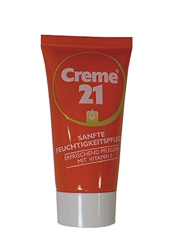 膨らみ容赦ない量でクリーム21 スキンケアクリーム 15ml