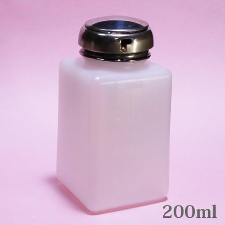 ピックライオンロッカーロック付きプロフェッショナル用 除光液&リムーバー ディスペンサー メンダポンプ同様 6oz 200ml
