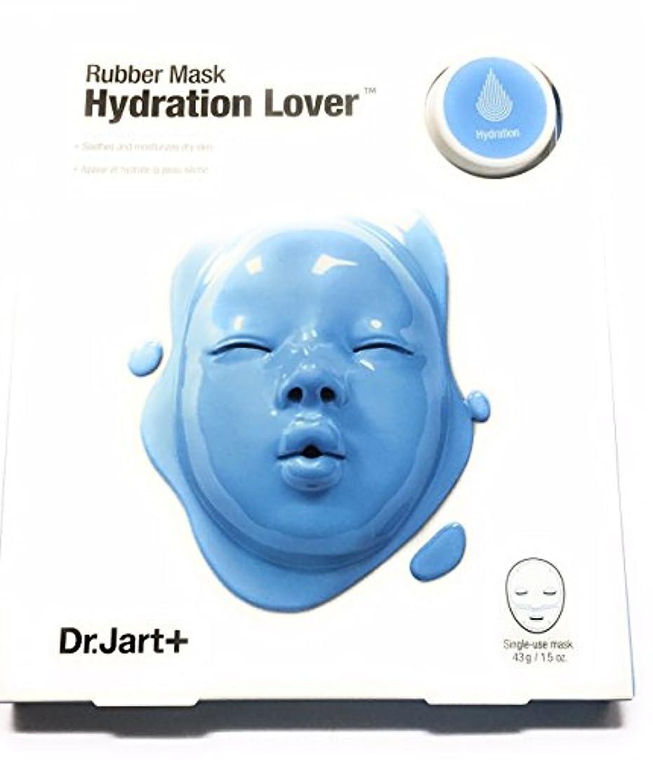 ブーム確かな一次Dr. Jart Dermask Rubber Mask 1.5oz 1pcs (Moist Lover)