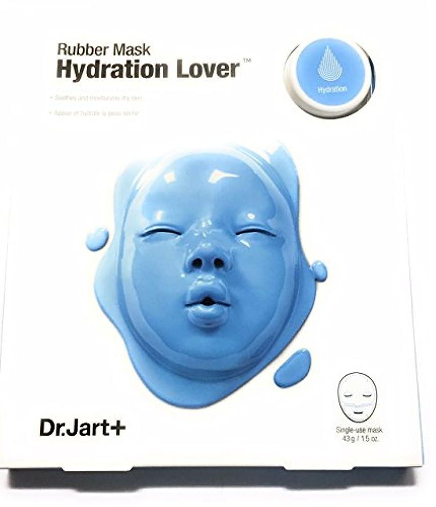できたアクセシブル腹部Dr. Jart Dermask Rubber Mask 1.5oz 1pcs (Moist Lover)
