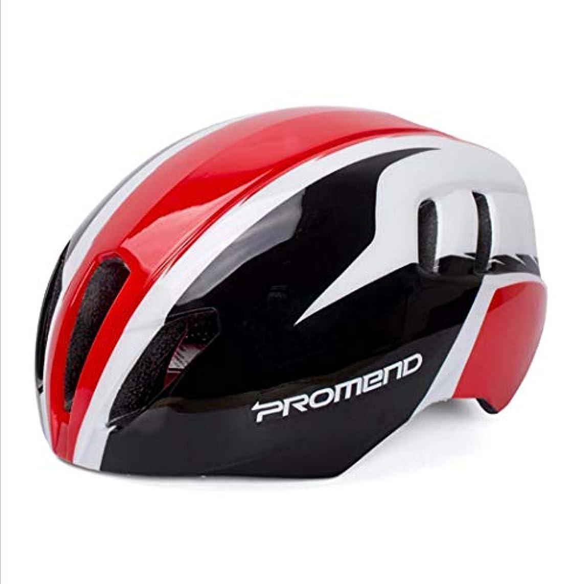 侵入する飲み込む福祉自転車ヘルメット、軽量ライディングヘルメット PC 屋外サイクリングヘルメット調整しやすいユニセックス大人スポーツヘルメット (頭囲 57-62cm)