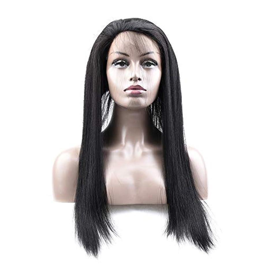 フライト無限部分的JULYTER ブラジルの360前頭ストレート本能的な髪レース前頭閉鎖ストレート人間の髪の毛1B本能的な色 (色 : 黒, サイズ : 14 inch)