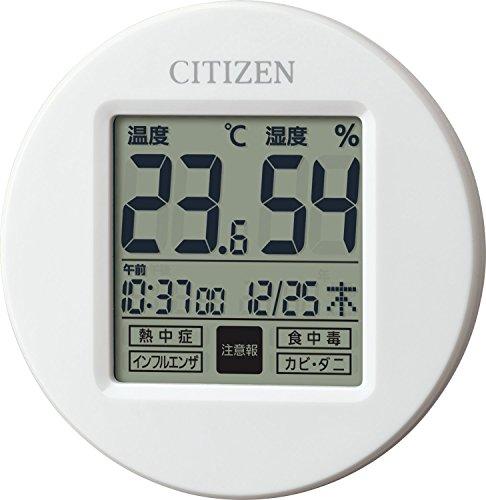 CITIZEN ( シチズン ) 高精度 温度 ・ 湿度 計 ライフナビプチA 置き ・ 掛け 兼用 ホワイト 8RD208-A03