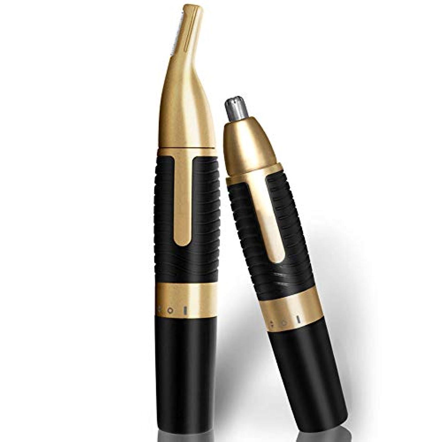 パッチ毒性曲げる防水鼻の毛トリマー、電気ステンレス鋼鼻トリマーひげ眉バッテリー-電源2で1人の女性の鼻はさみ