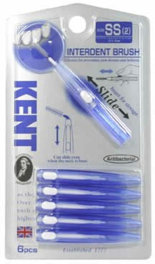 コンバーチブル助けになる思いやりのあるKENT(ケント) 歯間ブラシ SSサイズ