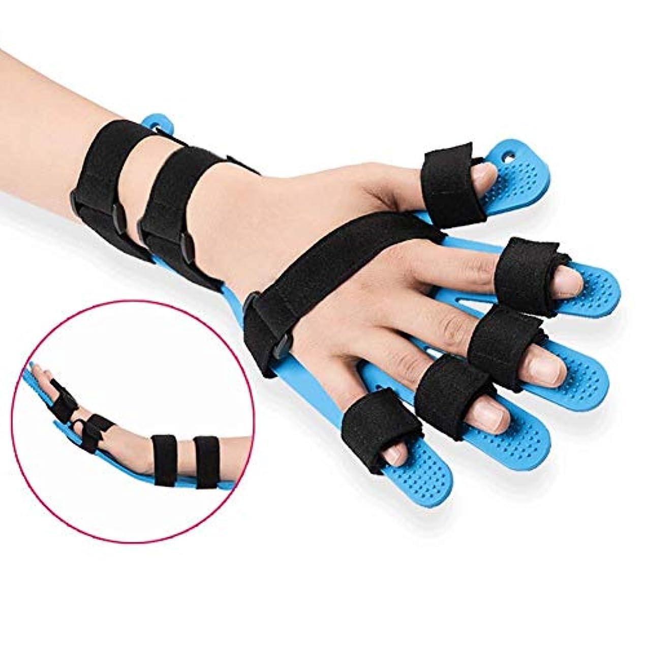 不毛の足毎回スプリント指の指セパレーターHemiplegiaStroke手指インソールポイント指スプリントトレーニングトリガーの手の手首の装具別のデバイスを指