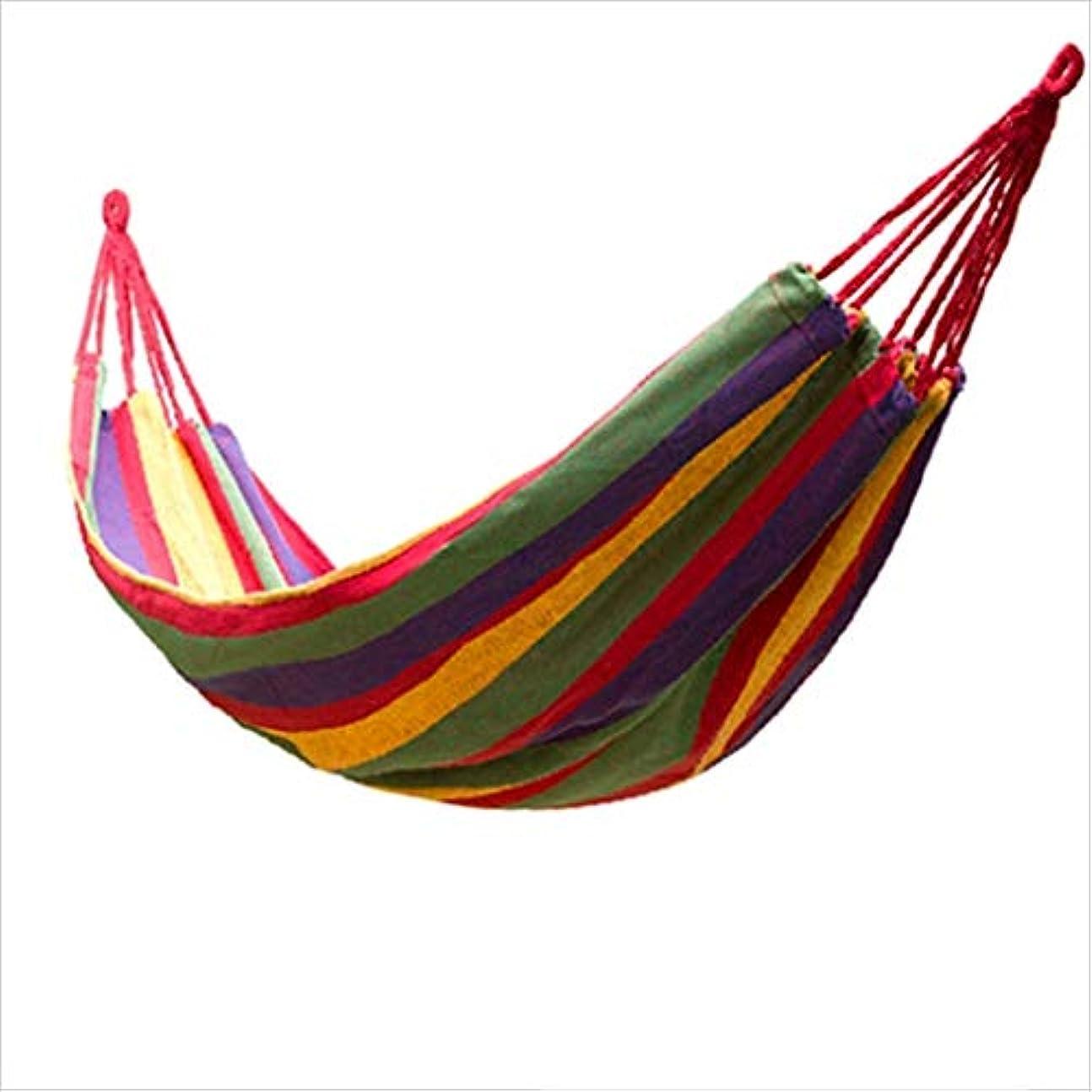 有名グローブ絡み合いZAQXSW-dc ハンモック屋外屋内屋外吊り椅子シングルダブル厚いキャンバス子供大学寮寮キャンプスイング (Color : Red)