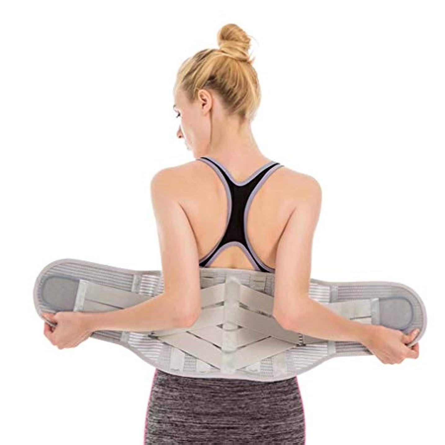 ベアリングサークル多年生内向き保温性のある腰部調節可能なサポートバックベルトブレースの痛みを軽減するセルフヒート-Rustle666