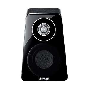 ヤマハ NS-500シリーズ ブックシェルフスピーカー ハイレゾ音源対応 (1台) ブラック NS-B500(B)