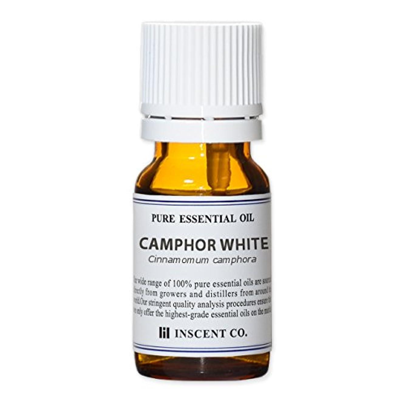 ブラシマイク可動式カンファー (ホワイト) 10ml インセント アロマオイル AEAJ 表示基準適合認定精油