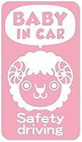 imoninn BABY in car ステッカー 【マグネットタイプ】 No.56 ヒツジさん (ピンク色)