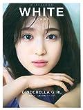 WHITE graph 006