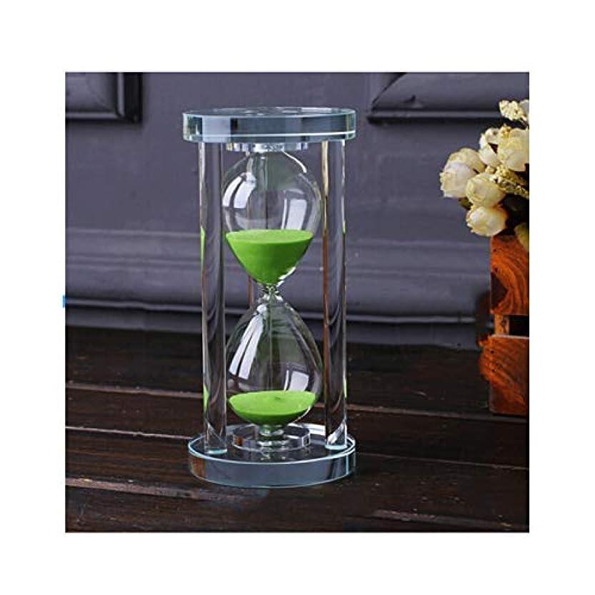 シガレット虹同情的MUZIWENJU 丸砂時計のタイマー、15分間利用可能、家の装飾、バレンタインデーの贈り物、誕生日プレゼント、青、緑、ピンク、紫 (Color : Green, UnitCount : 15min)