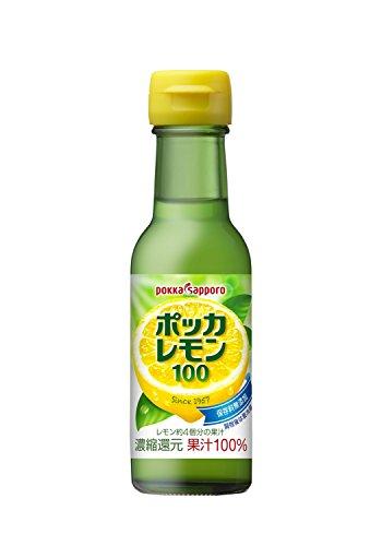 ポッカサッポロフード&ビバレッジ ポッカレモン100 瓶120ml