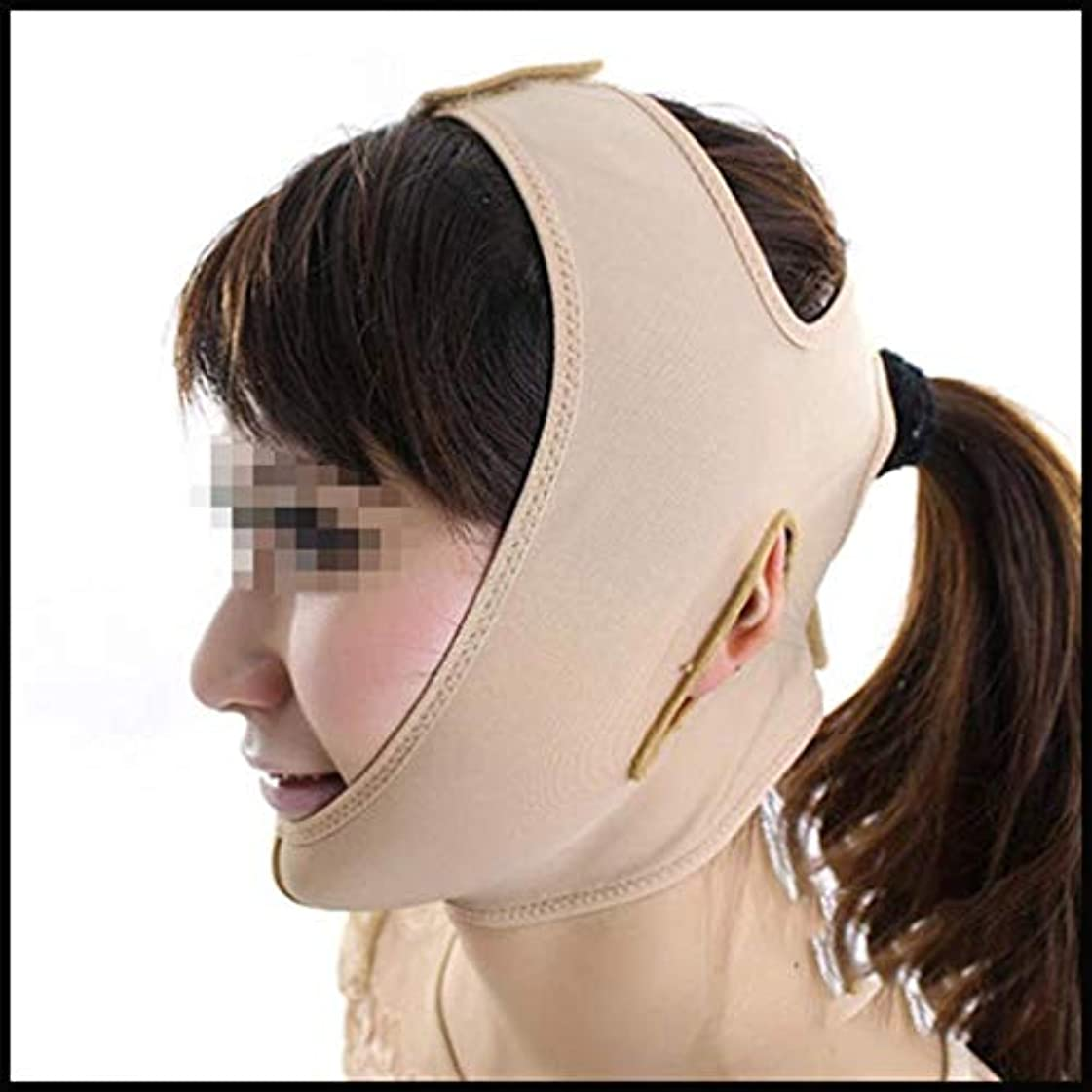 一定無力法廷美容と実用的なフェイスリフティング包帯、薄いフェイスマスク薄いマッサージ筋マッスルスリープフェイスリフティングフェイス付きの薄いフェイスVフェイス薄いフェイスマスク(サイズ:S)