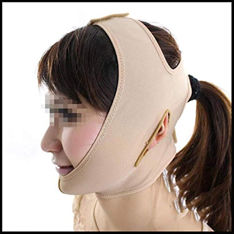 ベーコン縞模様の盲信フェイスリフティングバンデージ、薄いフェイスマスク薄い咬筋マッスルチンスリープフェイスリフティングフェイス付きの薄いフェイスVフェイス薄いフェイスマスク(サイズ:L)