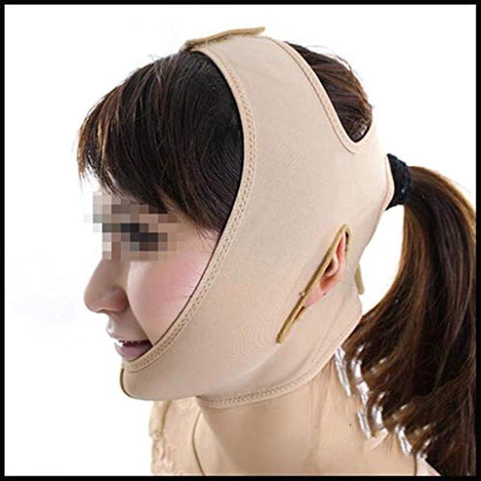 同意する汚染されたスリップフェイスリフティングバンデージ、薄いフェイスマスク薄い咬筋マッスルチンスリープフェイスリフティングフェイス付きの薄いフェイスVフェイス薄いフェイスマスク(サイズ:L)