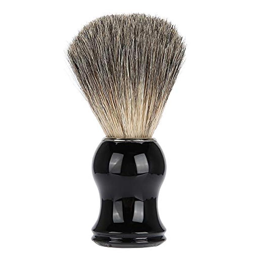 織機貪欲ディベート携帯用男性のひげのブラシ、大広間の使用のための軽量の携帯用サイズの良質のハンドルのプラスチックハンドルの剃るブラシ家庭用および旅行用
