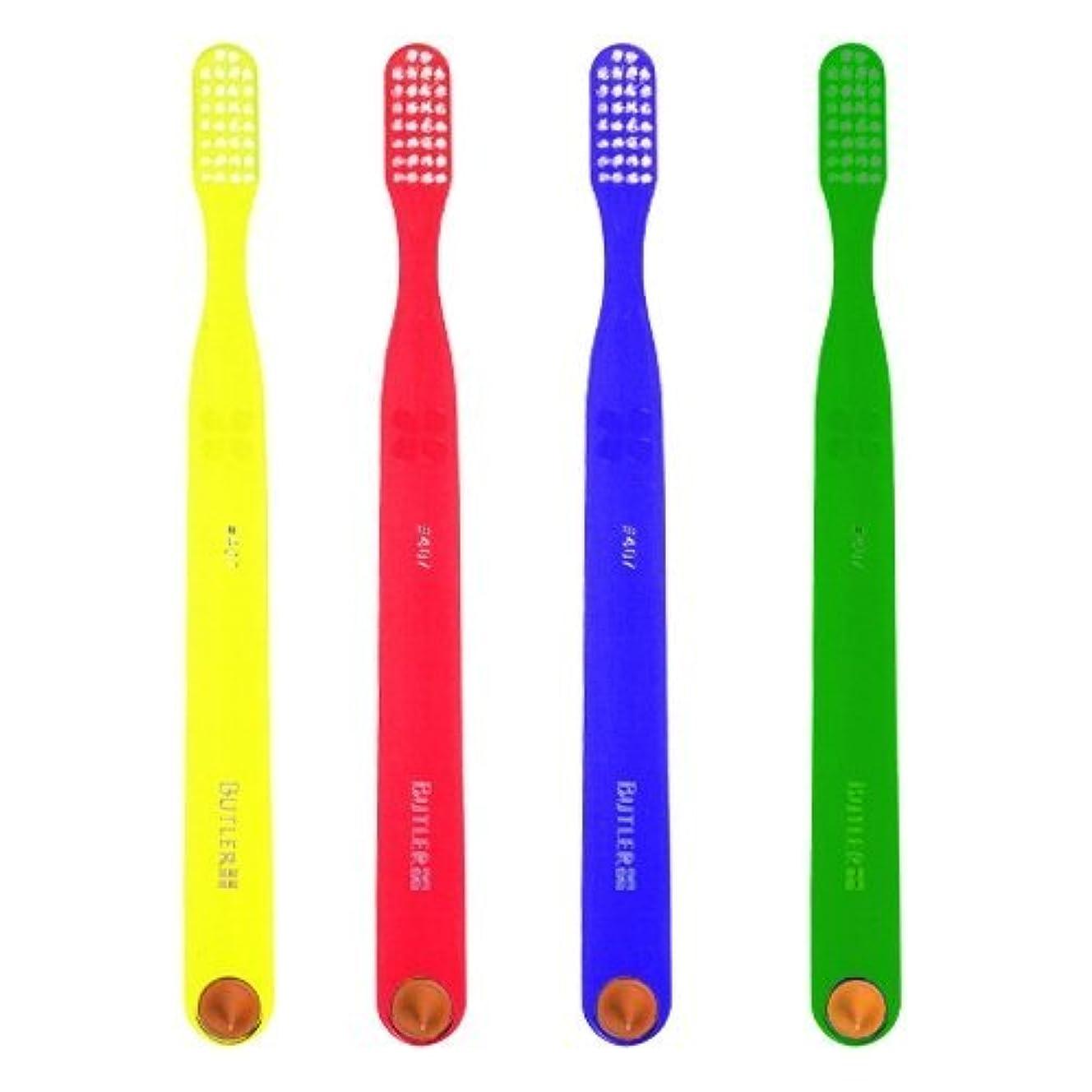 渇き贅沢なつづりバトラー 歯ブラシ 1本 #407