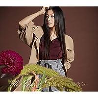 君 想ふ ~春夏秋冬~(初回限定盤・秋)(DVD付)