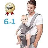 Peacoco 抱っこ紐 ヒップシート ベビーキャリア 赤ちゃん 抱っこひも 新生児から 36ヶ月使える よだれカバー付き 通気メッシュ 四季兼用 対面抱っこ 前向き抱っこ 横抱っこ おんぶ可 6WAY 疲れにくい腰ベルト 装着簡単 グレー