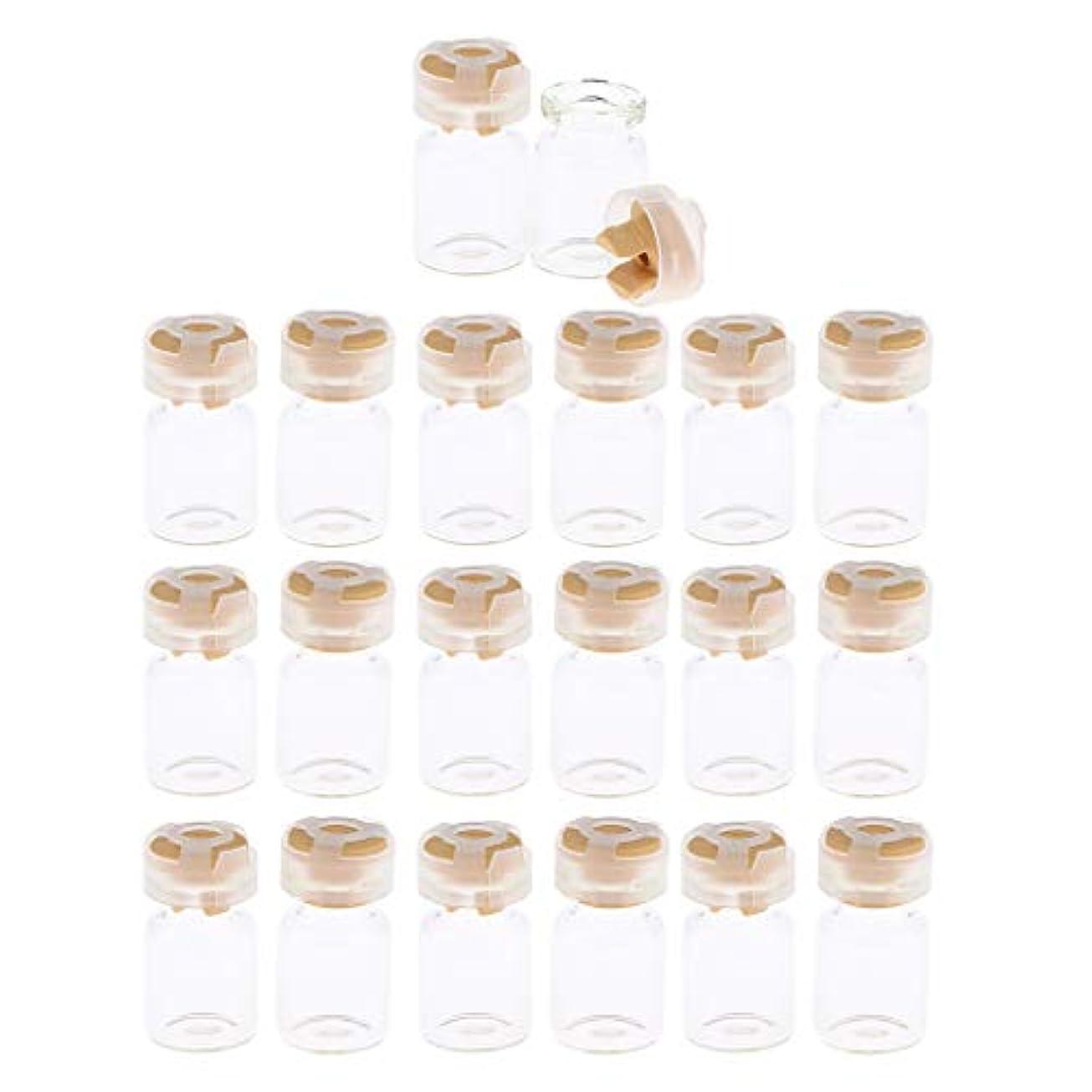 モジュールレッスン昇進ガラス瓶 ミニ 耐久 液体 クリーム 空の瓶 密封びん 容器 20個セット 5色選択 - 黄