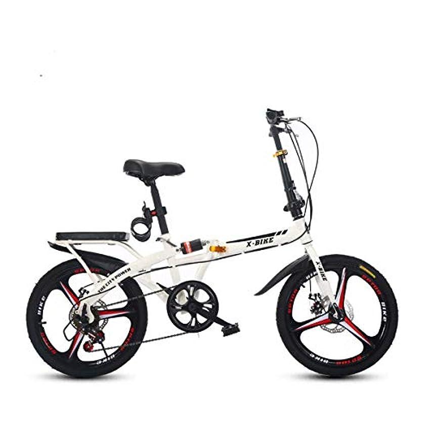 地震日記熱狂的な自転車折りたたみ自転車大人の小さな超軽量ポータブル子供学生自転車屋外自転車